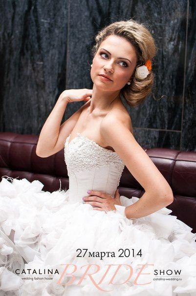 """27 Марта 2014 года состоялось CATALINA BRIDE SHOW в банкетном ресторане Абрикос. «BRIDE SHOW» - уникальный проект Модного свадебного дома """"CATALINA"""". Центром мероприятия было выступление настоящих невест в своих свадебных платьях и ПОКАЗ коллекции свадебных платьев CATALINA!"""