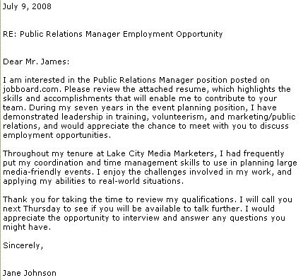 Do resumes have to have a cover letter