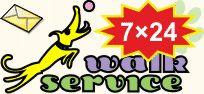 Walk Service - зооферма, конюшня, зоогостиница, гостиница для животных, собак и кошек, дрессировка и выгул собак