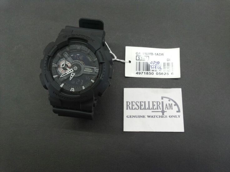 Casio G-shock GA-110MB-1A