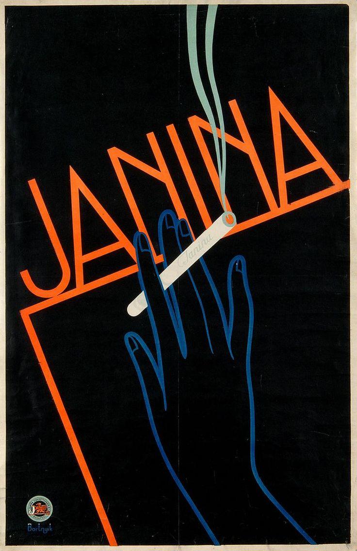 BORTNYIK SÁNDOR  Janina (cigarettapapír plakát)  1928  papír, litográfia  19–21. századi Gyűjtemény / Grafikai Osztály