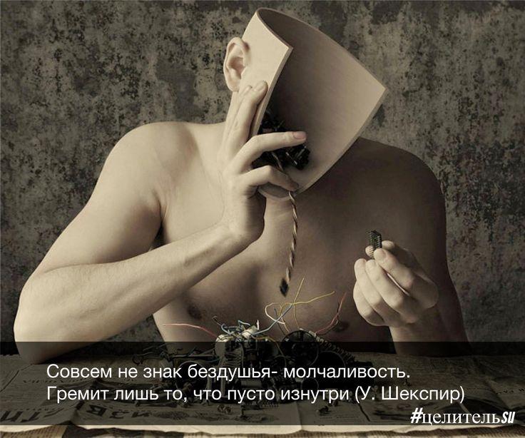 #целитель.su #экзорцизмвСамаре #целительСамара #ясновидящаяВиктория #ясновидящаяСамара