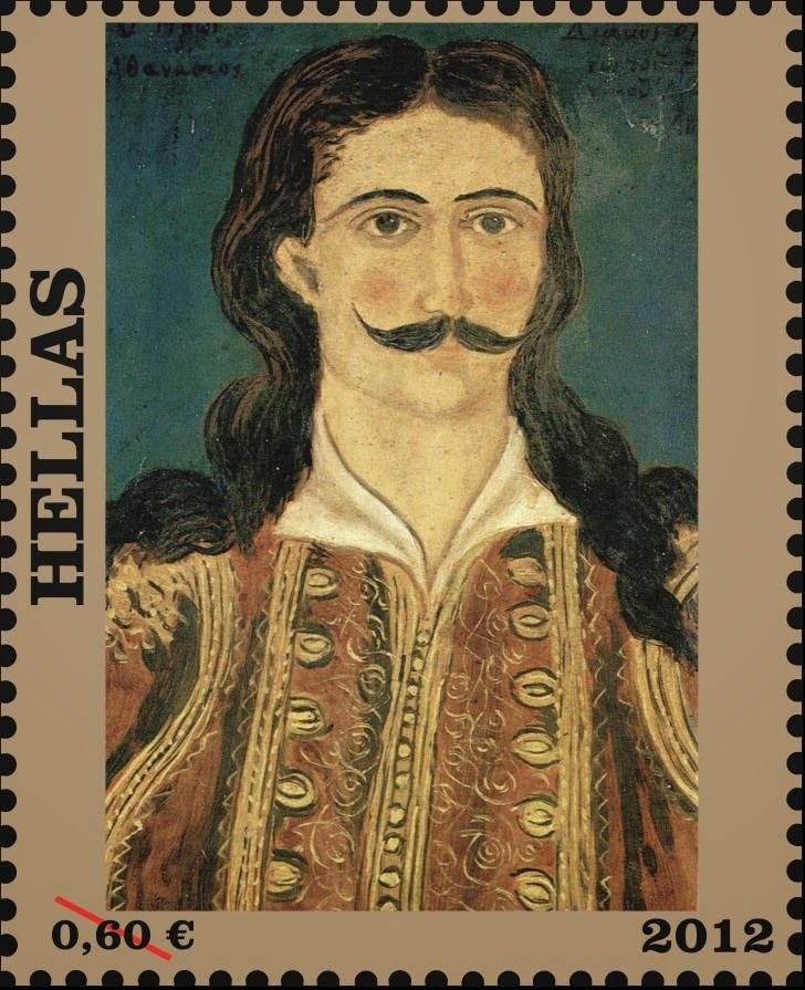 Athanasios Diakos by Theofilos.Stamp printed in Greece , circa 2012