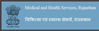 NRHM Rajasthan Lab Technician and Pharmacist Recruitment 2013. National Rural Health Mission and Directorate of Medical and health Services, Rajasthan is ready to recruit 2375 Number of people as their employees in Lab Technician and Pharmacist cadres. So all the interested and eligible persons can apply for NRHM Recruitment 2013 Rajasthan. As said in the official notification the candidates who want to apply for NRHM recruitment 2013 can apply on or before 02.04.2013.