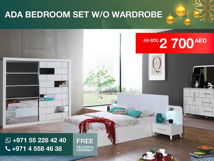 There is no such thing as too much bedroom sets! But there is such thing as not too much money. So, we provide you with three sale bedroom sets – Ada, Ege and Large. Made of  white MDF they create snowy, but warm atmosphere of European winter. Feel the difference!   All #Winter_Clearance_Sale bedroom sets are here: http://gtfshop.com/index.php?route=product/category&path=299_300
