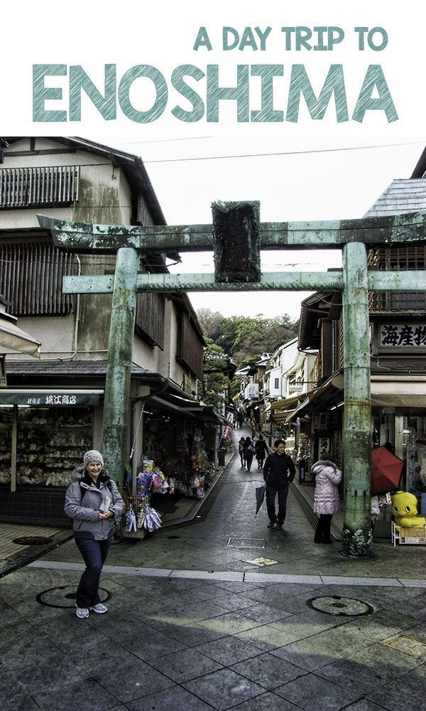 Take a day trip from Tokyo to Enoshima, Japan. Explore the island, take a unique trip on a hanging monorail, explore caves deep within the island, botanic gardens and on the right day incredible views out to Mt Fuji.