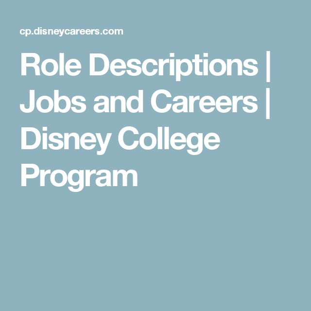 Role Descriptions | Jobs and Careers | Disney College Program