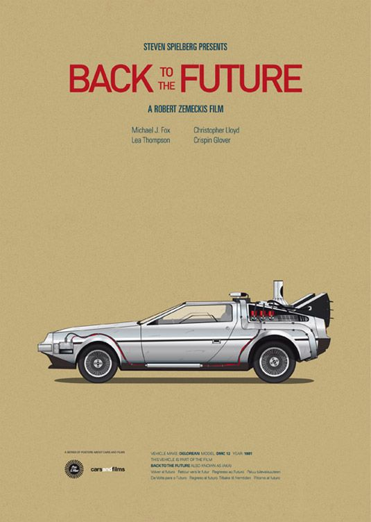 7 iconic movie vehicles in print | Illustrator: Jesús Prudencio | #fanart