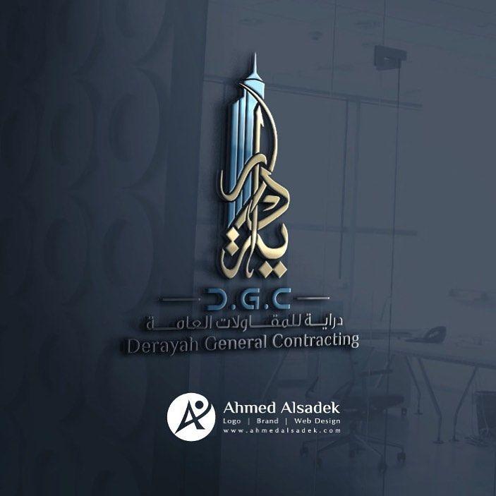 تصميم شعار دراية للمقاولات العامة الرياض المملكة العربية السعودية للتواصل وطلبات التصميم واتس اب 00971555724663 00201151550041 Arabic Art Design Web Design