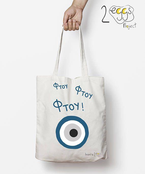 Evil eye tote greek quote tote bag greek tote bag summer