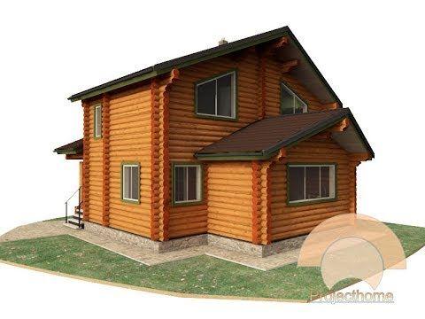 Проект дома из оцилиндрованного бревна 9.5 х 10 м  #Home #Houzz #House #Деревянныйдом #Сруб #Проект #Проектирование #Строительство #Loghomes