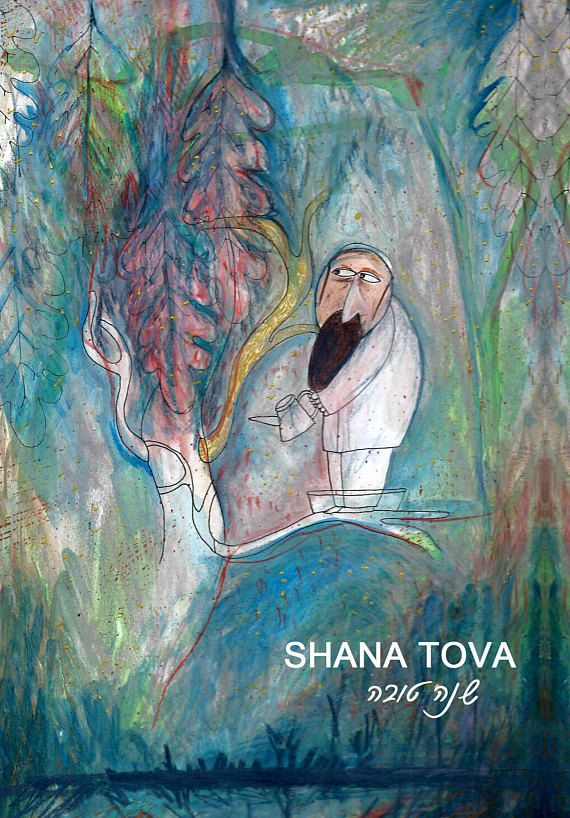 Shana tova, rosh hashanah card, happy rosh hashana card, shana tova card, download file shana tova printable jewish art shana tovah שנה טובה greeting card  Download file !  On the jewish Rosh Hashana and the beginning of a new year we have a wonderful opportunity to think about all our dreams and what we would like to wish our relatives.  This digital card features a fish which in the Jewish traditions ymbolizing abundance and blessing.  This strange fish minimalist line drawing is suitable…