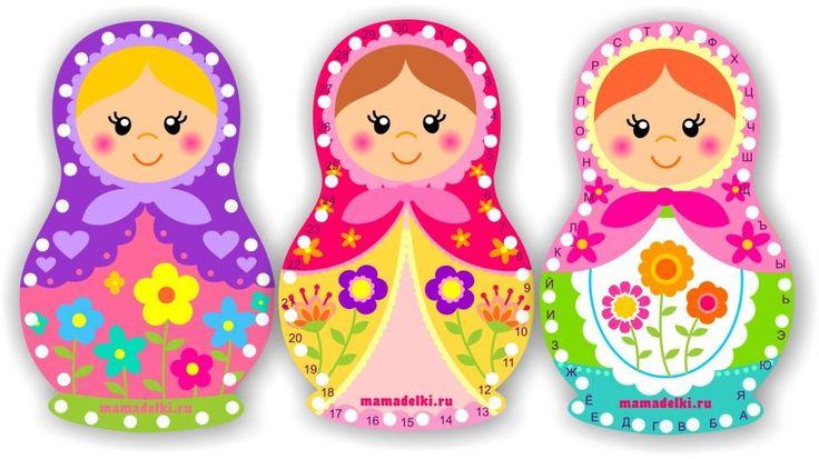 Шнуровки матрешки - материалы скачать бесплатно. FREE - Preschool Printables