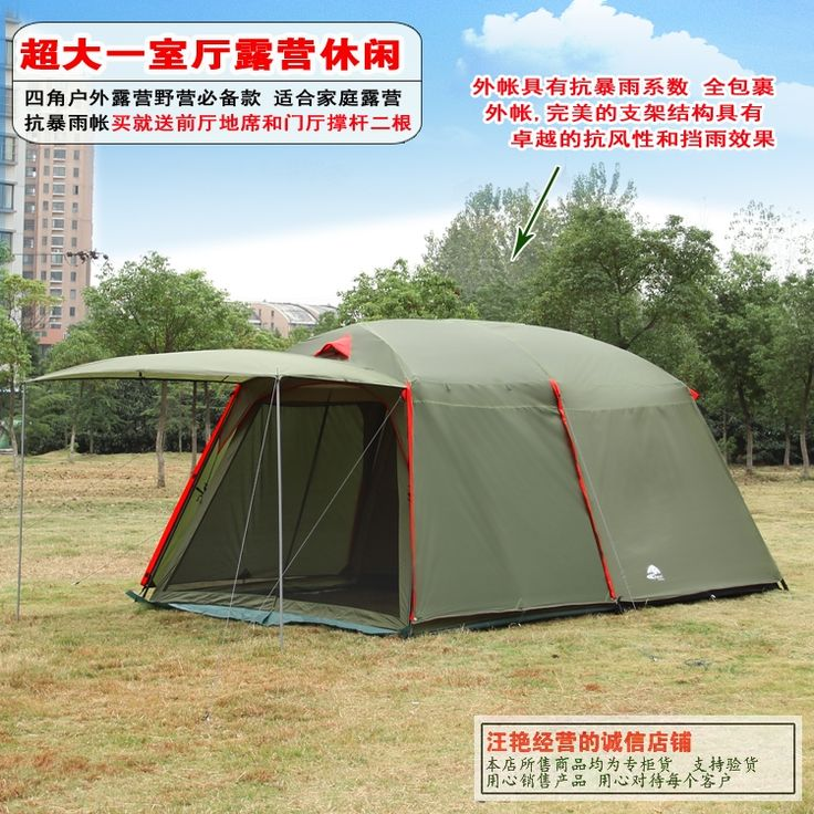 128.25$  Buy here - http://aliopt.worldwells.pw/go.php?t=32349743515 - High quality Luxury Bedroom 5-8 person tent double thick waterproof sunscreen seasonal outdoor camping tent 128.25$