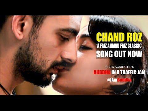 Chand Roz Aur Meri Jaan | Buddha In A Traffic Jam