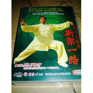 Chen style Taijiquan / New frame Routine One / 4 DVD $39