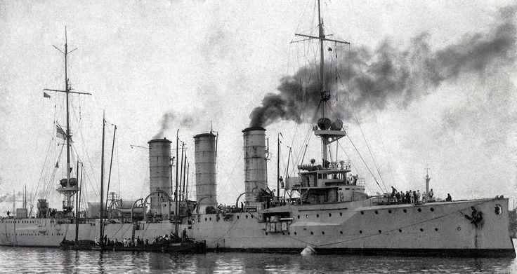 SMS Augsburg was a Kolberg-class light cruiser of the German Kaiserliche Marine (Imperial Navy) during the First World War. She had three sister ships, SMS Kolberg, Mainz, and Cöln.