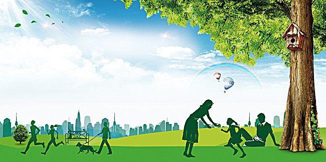 الخلفية البيئية الحضرية Landscape Background Background Background Images
