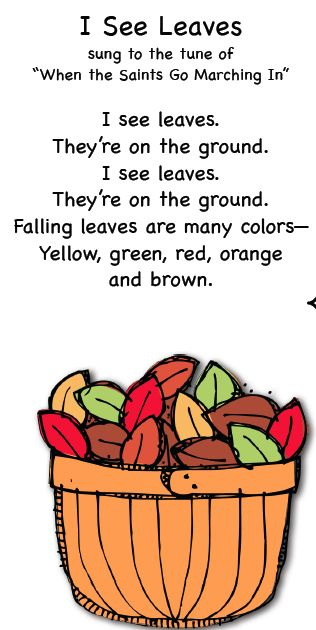 "Smart Kids: fall songs   I like this song but I would change the words from ""I see leaves"" to ""Colorful leaves"".  Really cute idea!"