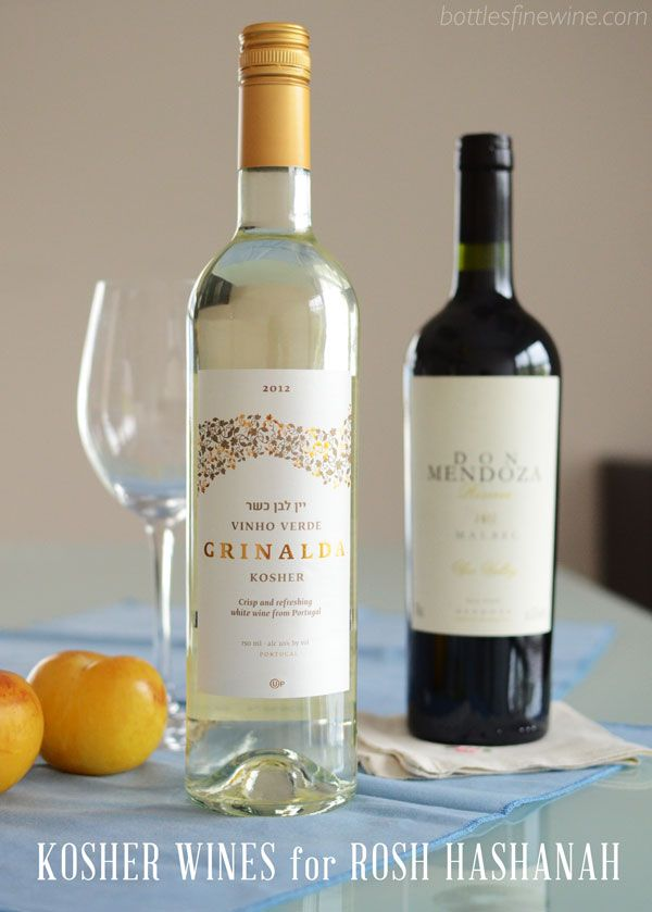 Kosher Wines for Rosh Hashanah