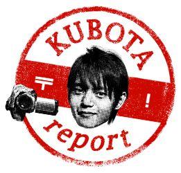 日本郵便2015 KUBOTA report