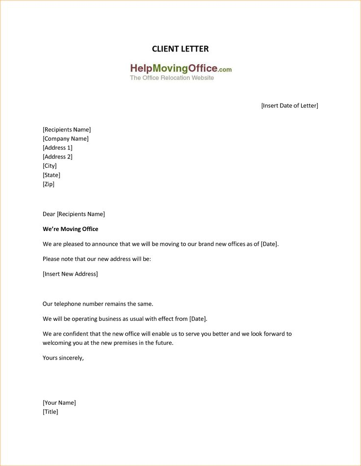 change address letter template doc business format Home Design - debit note letter