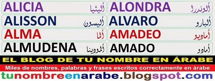 Nombres en letras Arabes: Alisson Almudena Alondra Amadeo Amado