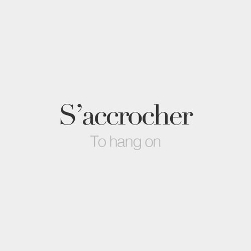 Every Day New French Words To Discover