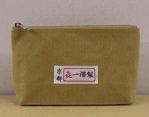 Kyoto Brand Pouch Hanpu Black White RED Yellow Import Tokyo Japan | eBay