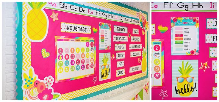 Pina Colada Pineapple by Schoolgirl Style www.schoolgirlstyle.com pineapples, flamingos, Lilly, floral, tropical, beach citrus, classroom decor bulletin boards classroom management popsicles luau