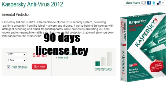 [Giveaway] Kaspersky Antivirus 2012 | Free 90 days