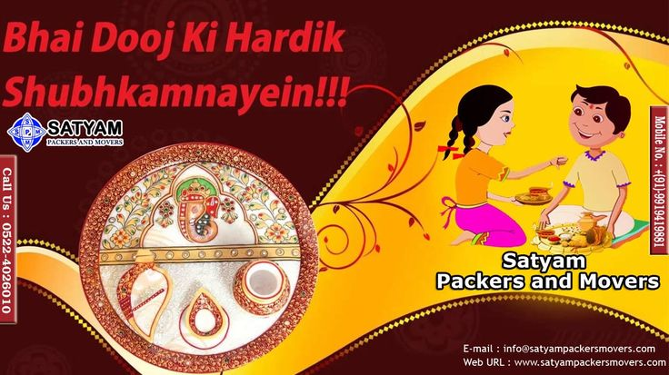 """#satyamPackersMovers is the best #Transporat Service Provider wishing You a Very #HappyBhaiDooj  to all of You  <a href=""""http://www.satyampackersmovers.com/packers-movers-varanasi.html"""">Satyam Packers and Movers Varanasi </a>"""