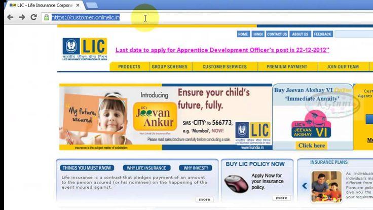 nice Login LIC India Online