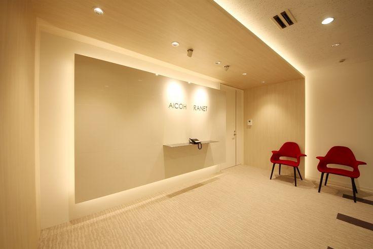 オフィスデザイン実績~淡い木目と白を基調とした最高のおもてなしオフィス