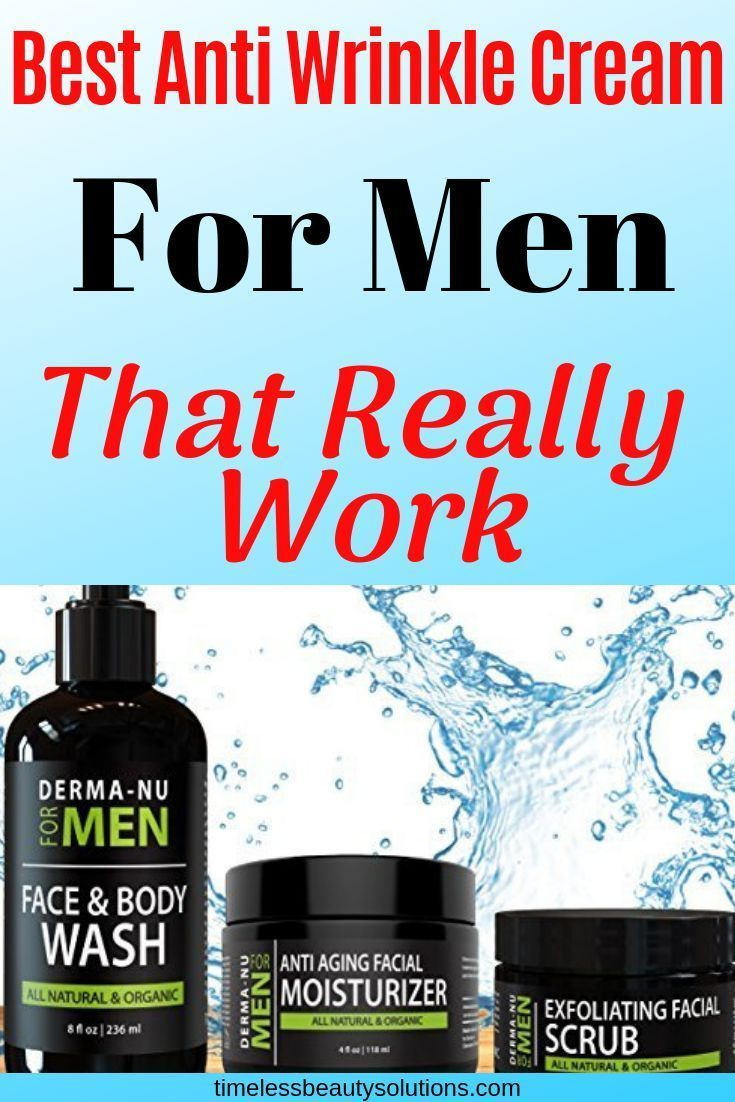 Best Anti Wrinkle Cream For Men To Remove Fine Lines And Wrinkles And Leave Your Face Looki Anti Wrinkle Facial Cream Wrinkle Cream For Men Anti Wrinkle Facial