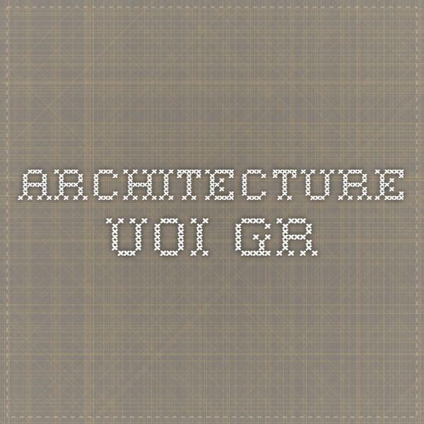 architecture.uoi.gr