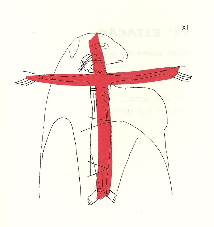 Works by Claudio Pastro, one of my favorite sacred artists ---Simple designs---Station 11: Jesus Is Crucified by Cláudio Pastro