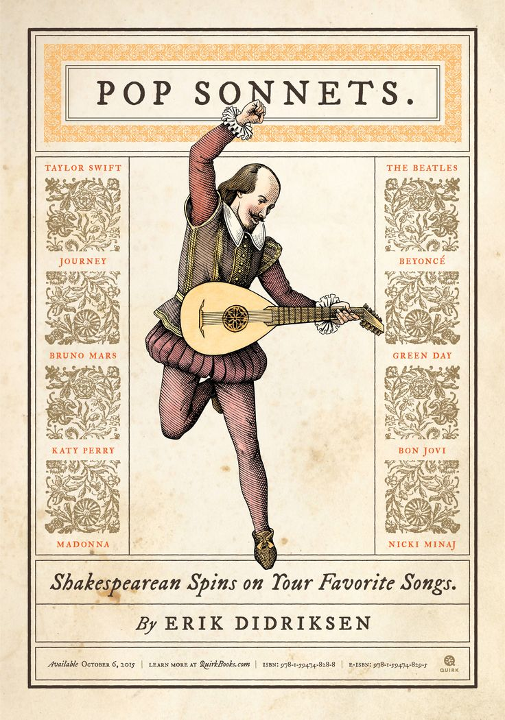 Pop Sonnets legal sized poster #Shakespeare #poetry