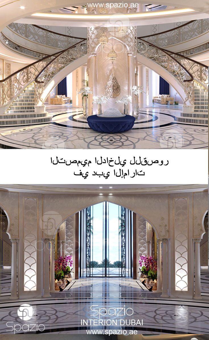 Villa Interior Design In Dubai Arabic Interior Design Modern Arabic House Interior Design Interior Design Dubai Design Interior Design
