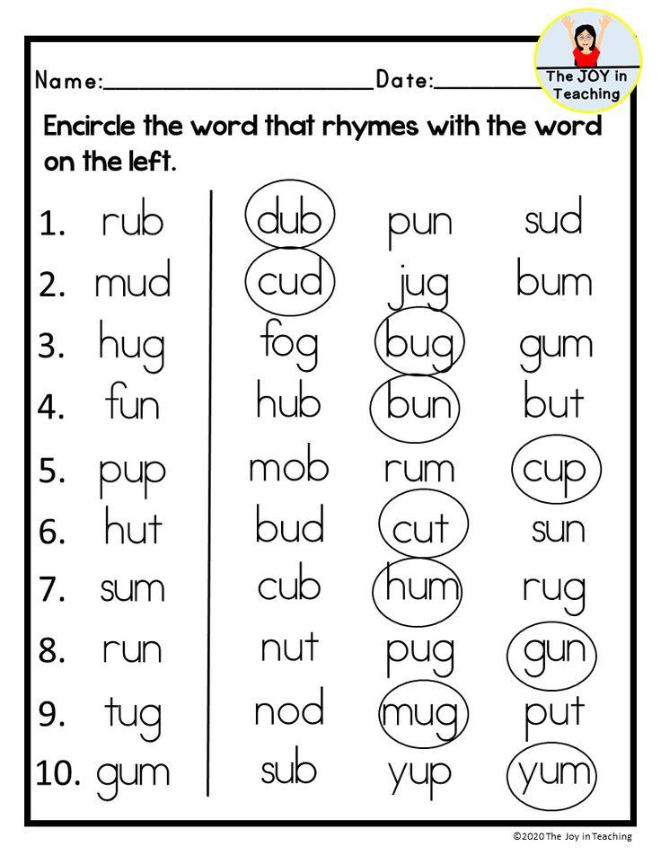 Free Kindergarten Cvc Rhyming Words Worksheet Rhyming Words Rhyming Words Worksheets Cvc Words Rhyming words for kindergarten