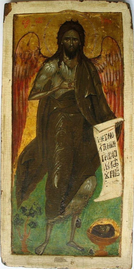 Св.Иоанн Предтеча Господень, ГРеция, о.Патмос, 1500 г., частное собрание