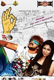 Super Kannada Movie Online. An NRI follows love to India and ends up cleaning up the country it's politics