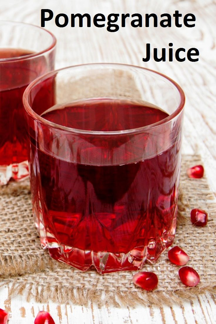 Pomegranate Juice Made In A Blender Is Easy Recipe In 2020 Pomegranate Juice Superfood Drinks Pomegranate Smoothie