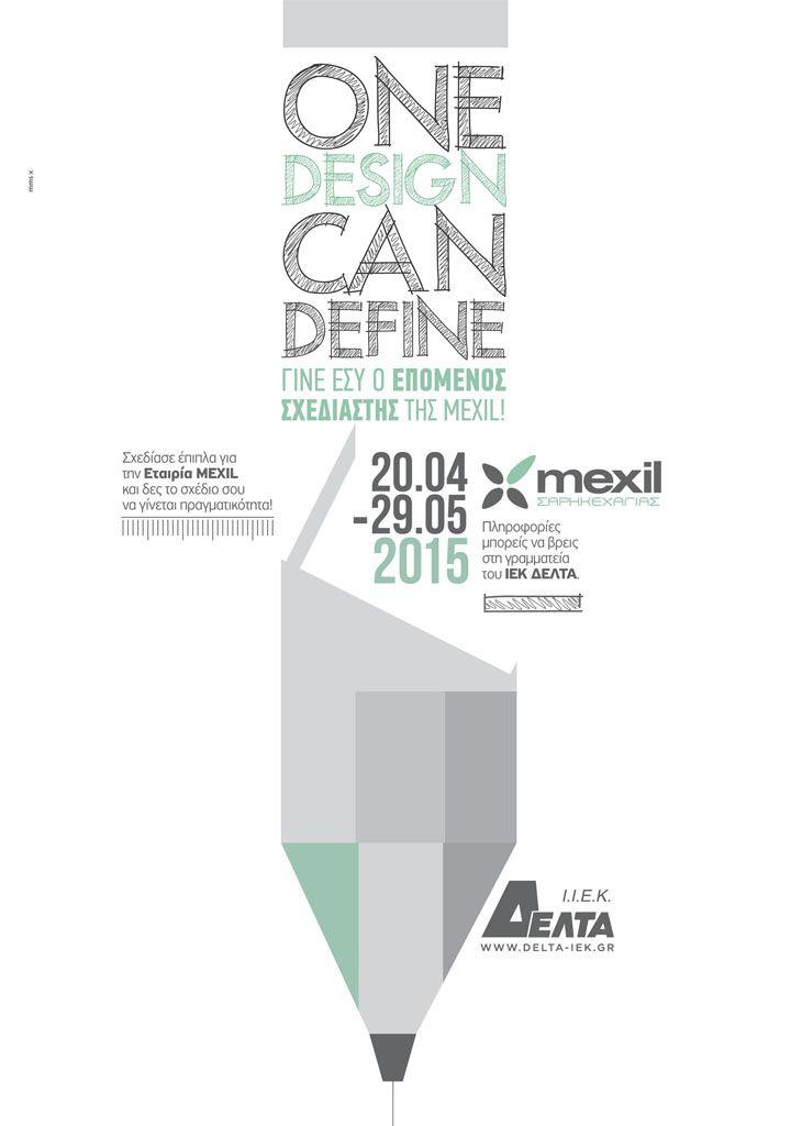 """Διαγωνισμός του Τομέα Εφαρμοσμένων Τεχνών με τίτλο """"One Design Can Define"""". Ένας σούπερ διαγωνισμός για τους σπουδαστές διακόσμησης, γραφιστικής και δομικών έργων, μέσα από τον οποίο θα τους δοθεί η ευκαιρία να γίνουν οι επόμενοι σχεδιαστές της Εταιρείας MEXIL."""