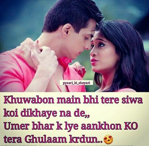 1000+ images about romantic shayari on Pinterest
