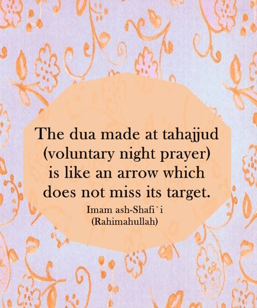 Learn the correct way to perform Tahajjud and the virtues of it -