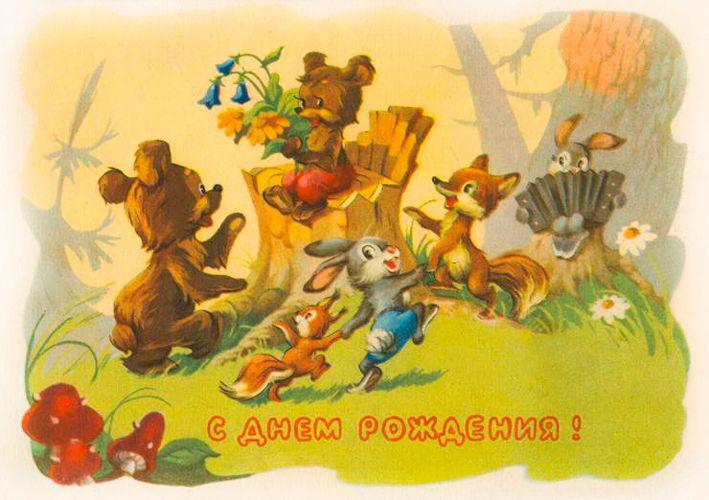открытки которые нарисовал художник арбеков известно