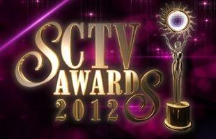 Ajang penghargaan SCTV Awards 2012 kembali digelar di Teater Tanah Airku Taman Mini Indonesia, Jumat (30/11) dan disiarkan secara langsung dari stasiun SCTV mulai pukul 19:00 WIB.