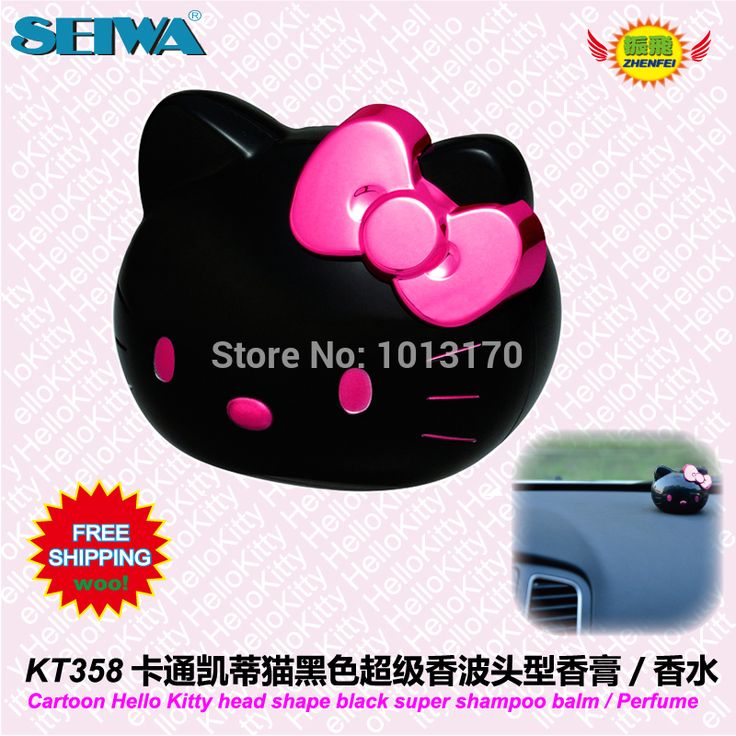 car accessories  Hello Kitty cartoon super black head type Balsam shampoo / perfume / fragrance KT358 free shipping //Price: $30.95 & FREE Shipping //     #hashtag3