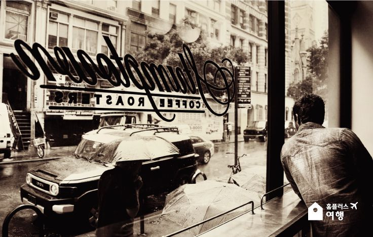 비오는 어느날_고용훈님 #뉴욕